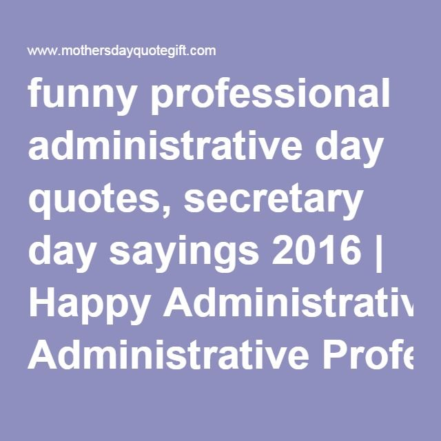 proffessional quotes