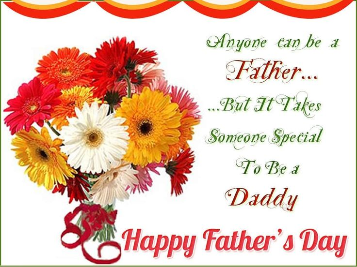 Fathers Day Poems Sms Gotteamdesigns