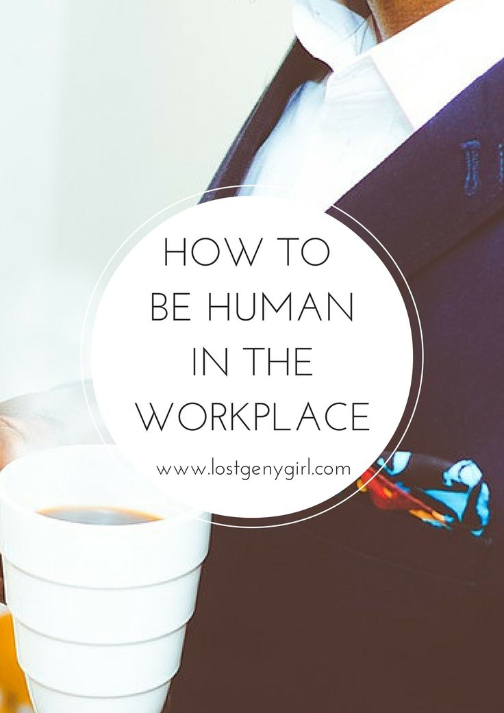 how to succeed in the workplace Don't let self-consciousness or fear hold you back how to handle these 5 common communication challenges in the workplace.