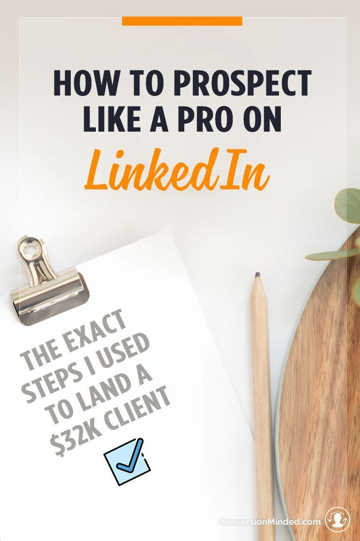 Linkedin Is The New Facebook Here39s What You Need To Know How Wire Success Work Quotes
