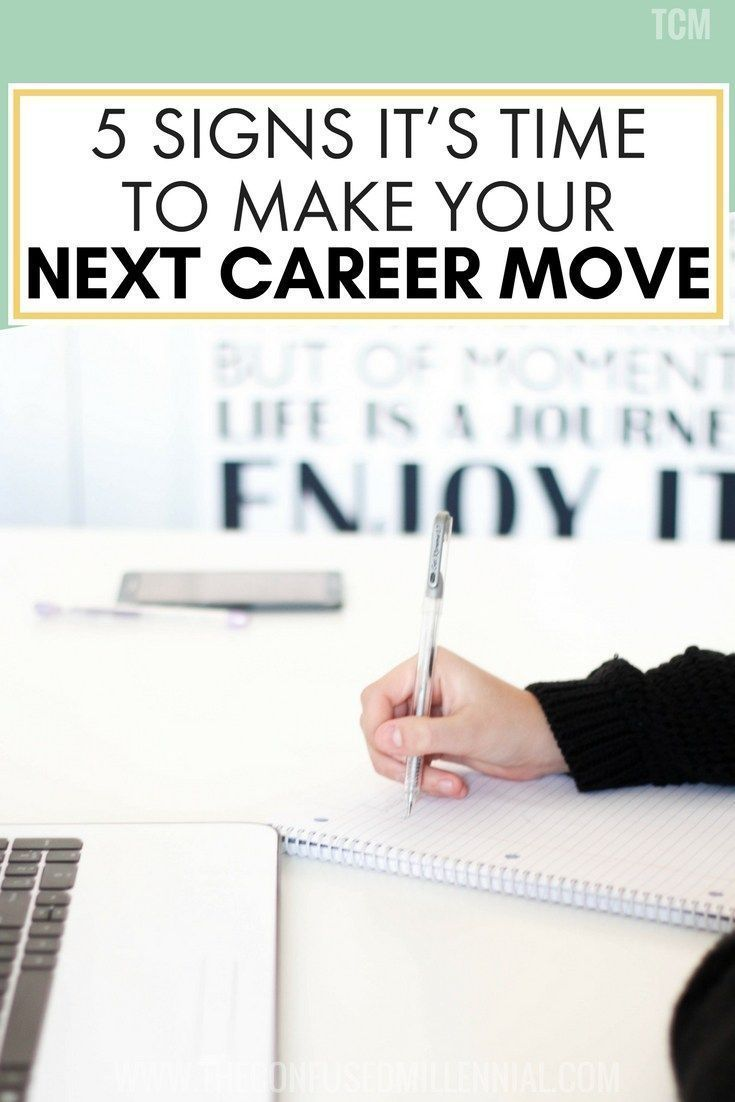 Success Work Quotes Millennial Women Career Paths Tips For Making