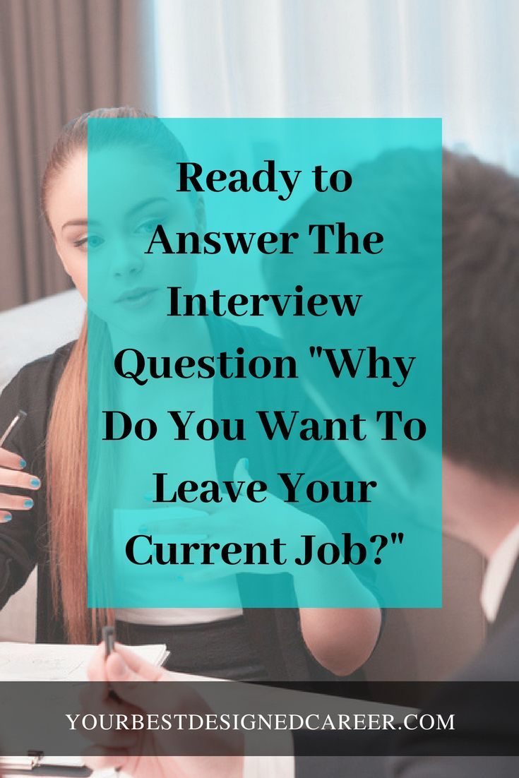 Success Work Quotes How To Answer Why Do You Want To Leave Your